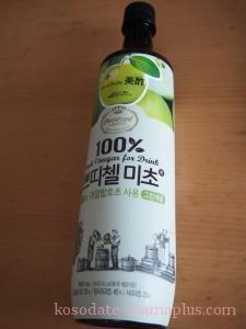 グリーンアップル酢